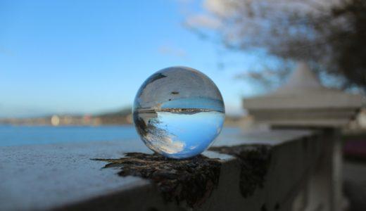 福岡&糸島 新月のボイスヒーリング瞑想会 Zoom可能